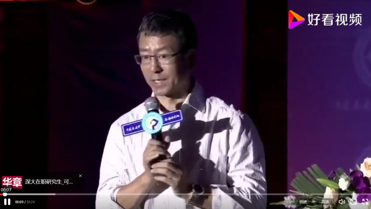 西医来钱快,中医挣钱少,白岩松采访基层医生!2020年2月视频