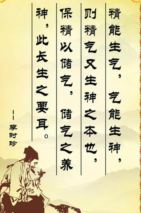 没有中医的《中国医生》,意味着什么?