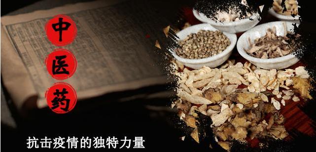 广州抗疫的成功,证明了中医药对德尔塔新冠变异毒株依然有较好的治疗效果