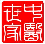 中医世家网